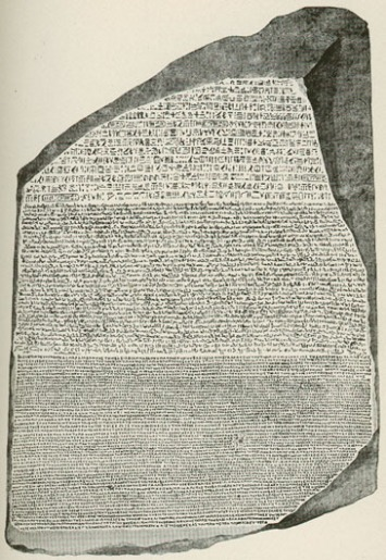 Rosette'i kivi