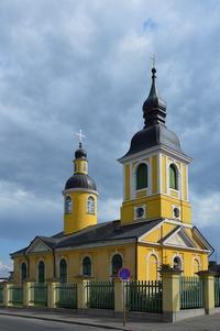 Võru Suurkannataja Ekaterina kirik